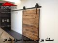 sliding-barn-doors-for-the-home-1