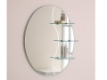 white-bathroom-mirror-uk-bathroom-mirrors-storage-cabinets-from-mail-order-lighting-7-image