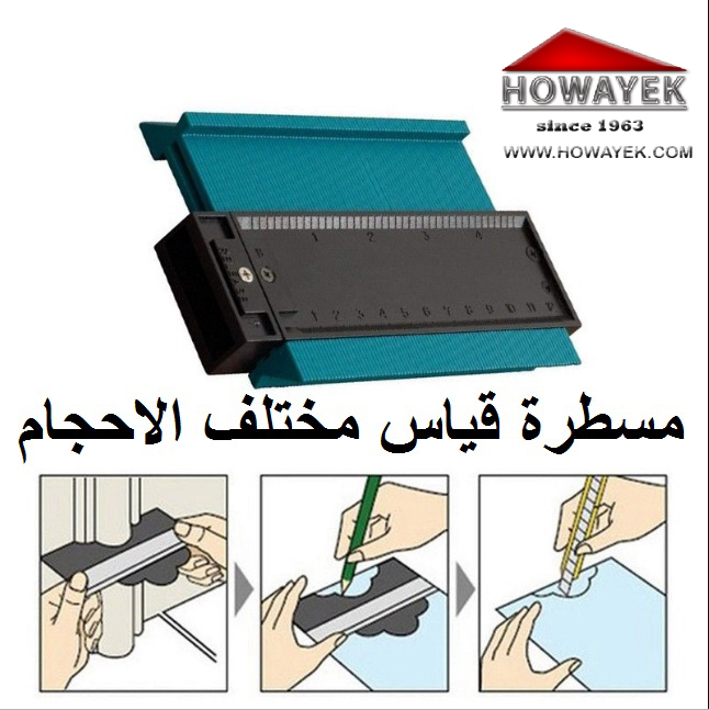 different-size-ruler-2