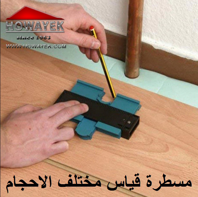 different-size-ruler-3